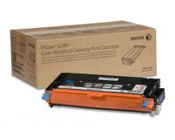 Картридж Xerox 106R01400 оригинальный