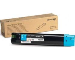 Заправка картриджа Xerox 106R01511