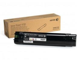 Заправка картриджа Xerox 106R01526