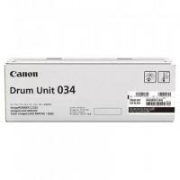 Фотобарабан Canon C-EXV34Bk Drum оригинальный
