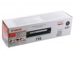 Заправка картриджа Canon Cartridge 716 Bk