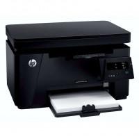 Картриджи для принтера HP LaserJet Pro MFP M125ra