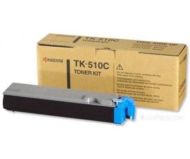 Заправка картриджа Kyocera TK-520C