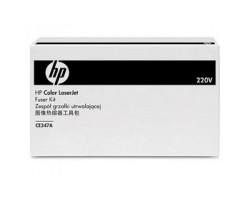 Сервисный комплект HP CE506A оригинальный