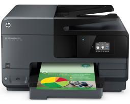 Картриджи для принтера HP OfficeJet Pro 8610