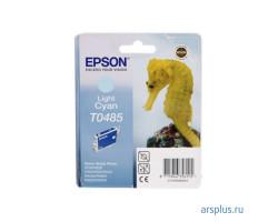 Картридж Epson T048540 Light Cyan водный оригинальный