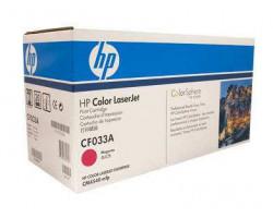 Картридж HP 646A (CF033A) оригинальный