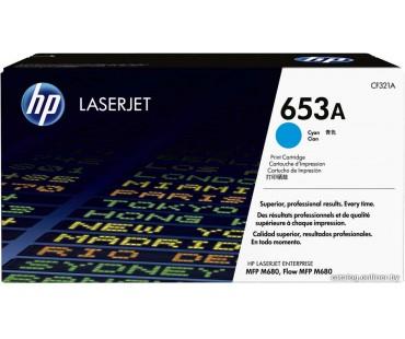 Заправка картриджа HP 653A (CF321A)